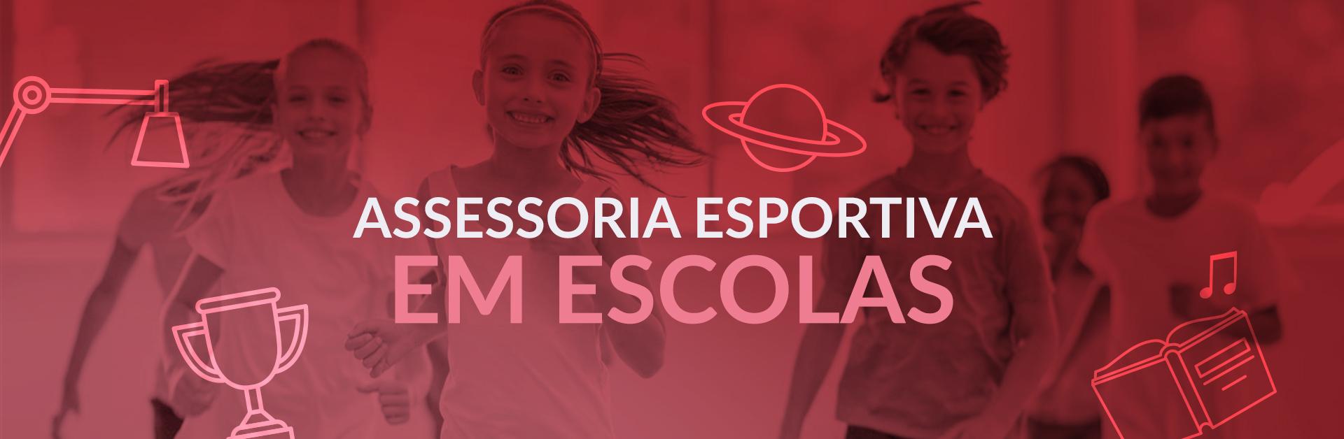 Assessoria esportiva para escolas